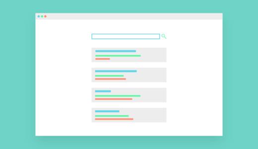Luxeritasで記事ごとにnoindexを設定する方法(プラグイン不要)